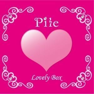 Lovely_box