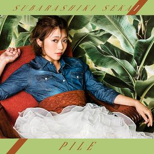 【直筆サイン入りアナザージャケット付き】5thシングル「素晴らしきSekai」通常盤