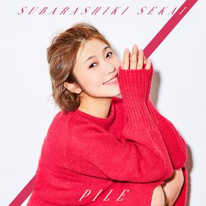 【直筆サイン入りアナザージャケット付き】5thシングル「素晴らしきSekai」初回限定盤B