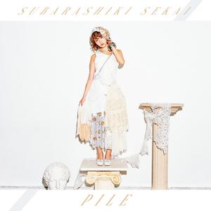 【直筆サイン入りアナザージャケット付き】5thシングル「素晴らしきSekai」初回限定盤A