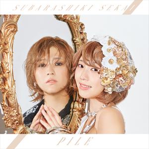 素晴らしきSekai【通常盤(CD ONLY)】
