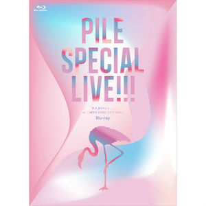 【Blu-ray】『Pile SPECIAL LIVE!!!「P.S.ありがとう...」 at TOKYO DOME CITY HALL』