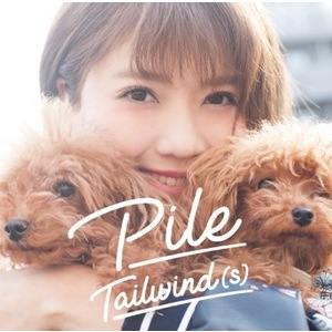 【直筆サイン入りアナザージャケット付】3rdアルバム「Tailwind(s)」通常盤