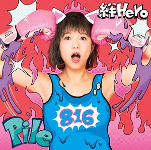 """絆Hero[初回限定盤A] CD+GOODS(""""Pile Live at Budokan""""記念 チケットホルダー)"""