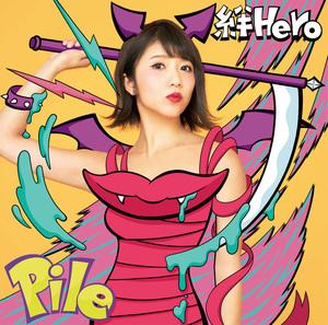 絆Hero[初回限定盤B] CD+DVD