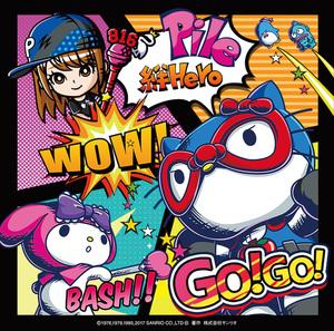絆Hero[ザ・マジックナイトメア盤]CD ONLY