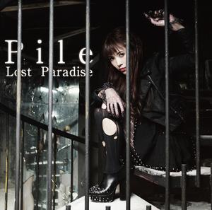 Lost Paradise[初回限定盤B] CD+GOODS(Pile BIGトートバッグ)