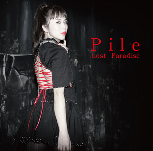 Lost Paradise[通常盤]CD ONLY