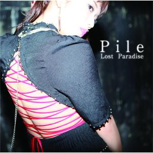 【直筆サイン入りアナザージャケット付】7thシングル「Lost Paradise」 初回限定盤A