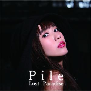 【直筆サイン入りアナザージャケット付】7thシングル「Lost Paradise」 初回限定盤B
