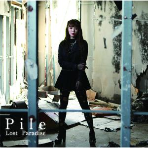 【直筆サイン入りアナザージャケット付】7thシングル「Lost Paradise」 通常盤
