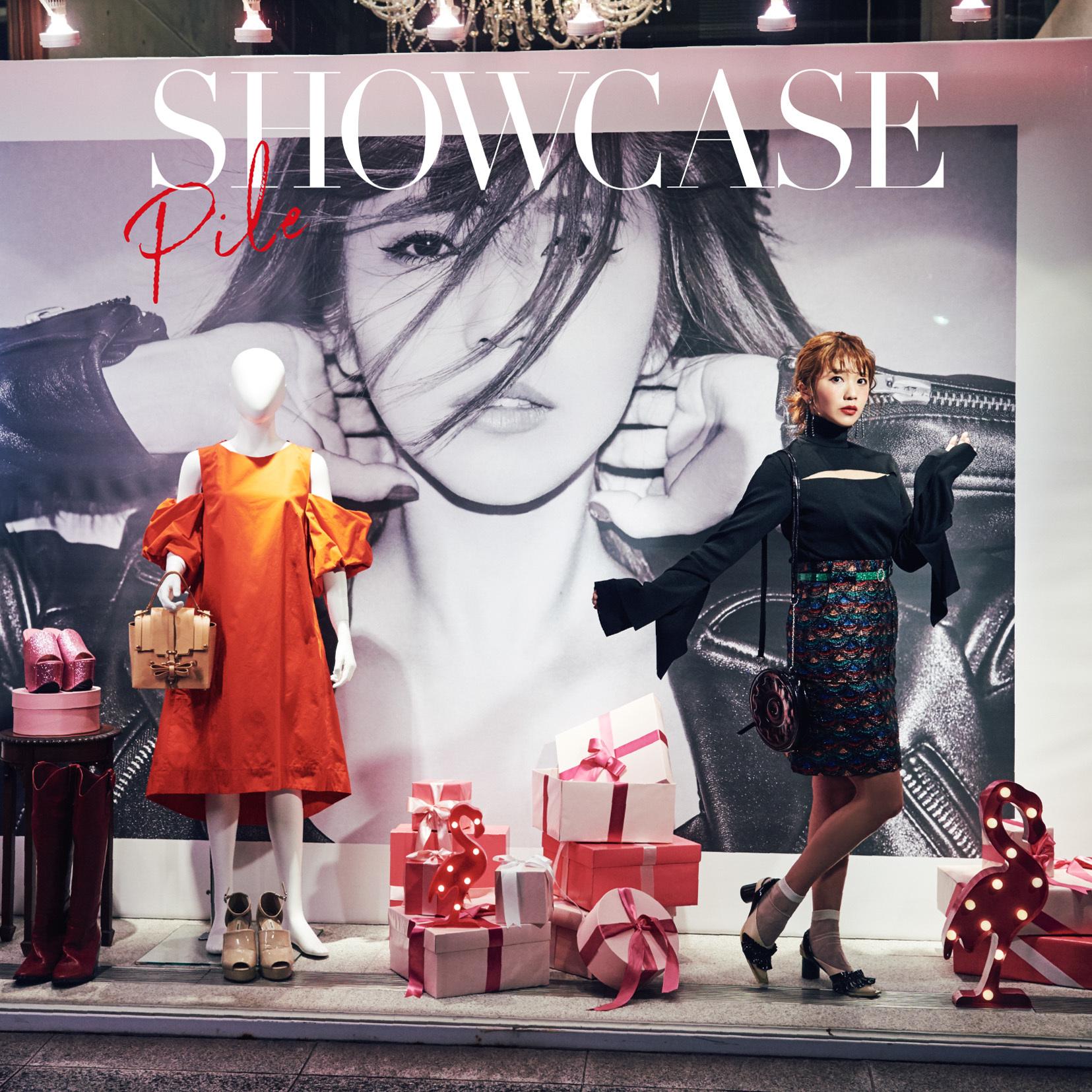 Showcase_tsujo