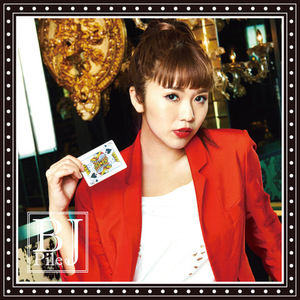 【直筆サイン入りアナザージャケット付】Pile 8thシングル  「BJ」  [初回限定盤B] CD ONLY