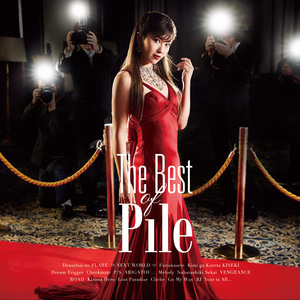 The Best of Pile [通常盤] CD ONLY