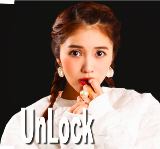 【直筆サイン入りアナザージャケット付き】9thシングル「UnLock」EC限定盤【アナザージャケットB】