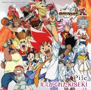 キミがくれたKISEKI【アニメ通常盤(CD+アニメジャケット)】