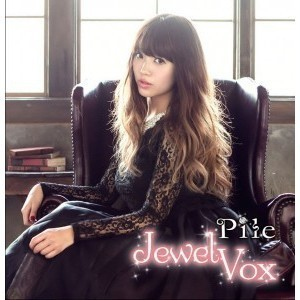Jewel Vox【通常盤】