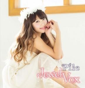 Jewel Vox【初回限定盤A:CD+Blu-ray+スペシャルブックレット+ブックケース仕様】