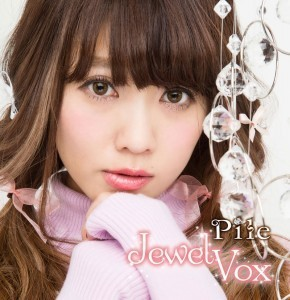 Jewel Vox【初回限定盤B:CD+DVD+スペシャルブックレット+ブックケース仕様】