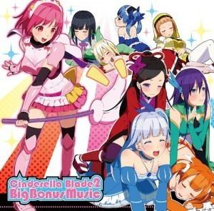 シンデレラブレイド2 -Big Bonus Music-