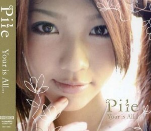 Pile_yourisall