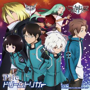 ドリームトリガー【アニメ盤(CD)】