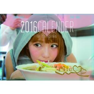 2016年 卓上カレンダー