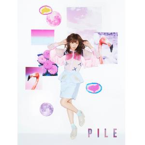 PILE【初回限定盤A(CD+Blu-ray Disc+グッズ付)】