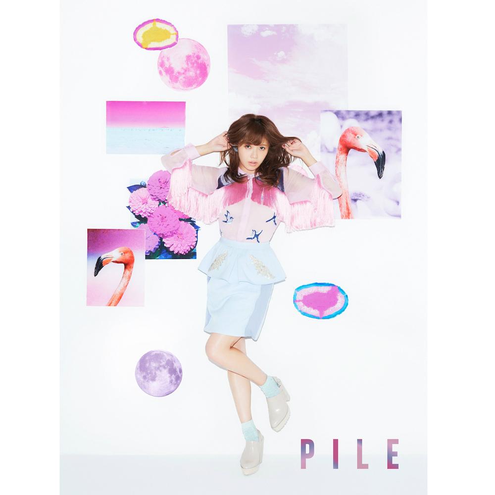 Pile_aaa