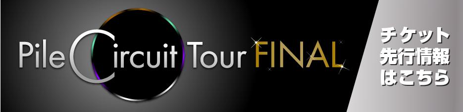 Bnr_circuittour_final2