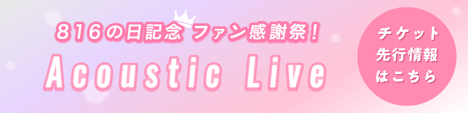 Bnr_acoustic_live